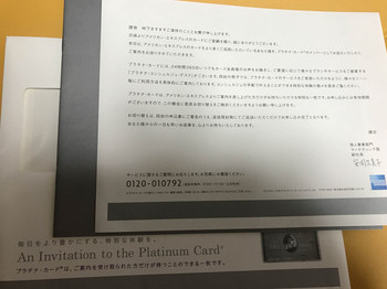 IMG_9075 - コピー.JPG