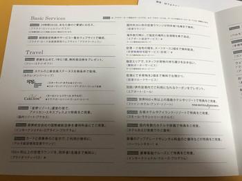 IMG_9076 - コピー.JPG